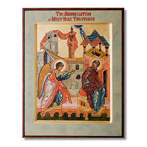 The Annuciation of Most Holy Theotokos